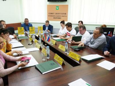Внеочередное заседание Совета депутатов состоялось в МО Перово