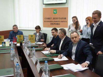 Перовские депутаты планируют собраться на первое после каникул заседание. Фото Александра Калугина