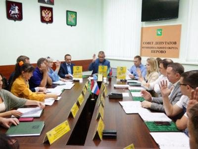 Первое заседание перовского Совета депутатов прошло активно. Фото Александра Калугина