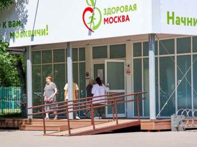 Проверить здоровье москвичи могут в Перовском парке