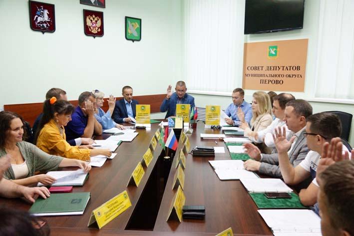 Перовские депутаты согласовали базовый план работы Совета депутатов на четвёртый квартал 2019 года. Фото Александра Калугина