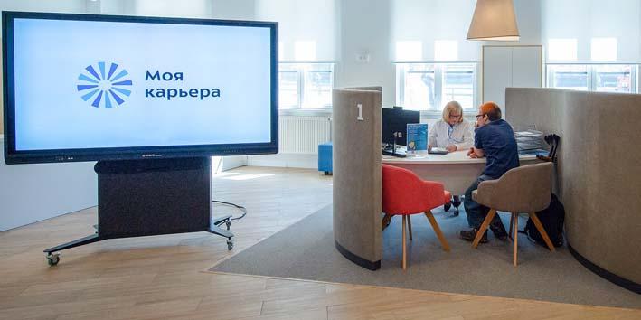 Фото:Пресс-служба Мэра и Правительства Москвы. Денис Гришкин