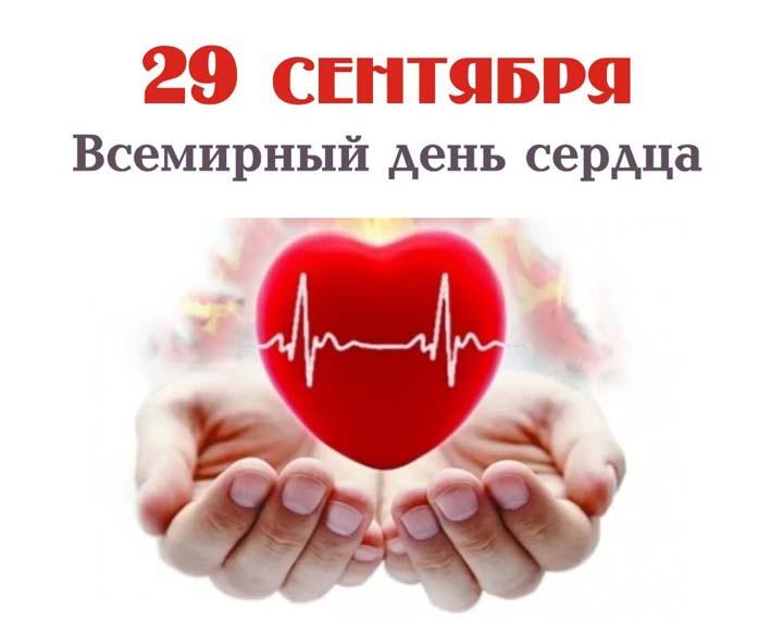 Доктора отделения медицинской профилактики 69-й поликлиники консультируют по теме сердечно-сосудистых заболеваний всех желающих