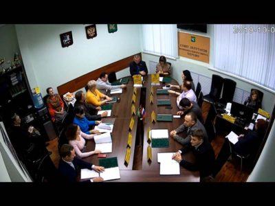 Заседание Совета депутатов МО Перово 08.10.2019