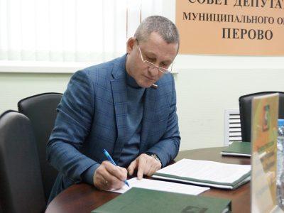 В районе Перово состоялось первое заседание призывной комиссии