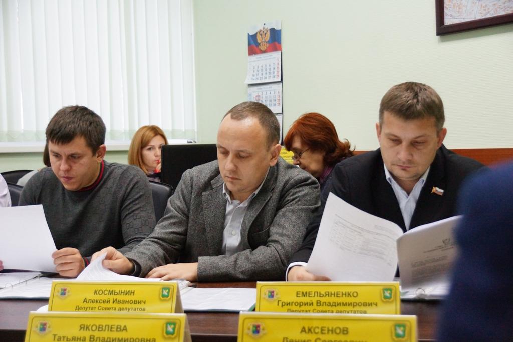 В Перове прошло очередное октябрьское заседание депутатского корпуса. Фото Александра Калугина
