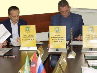 Начинается подача проектов вопросов к отчету главы управы района Перово города Москвы
