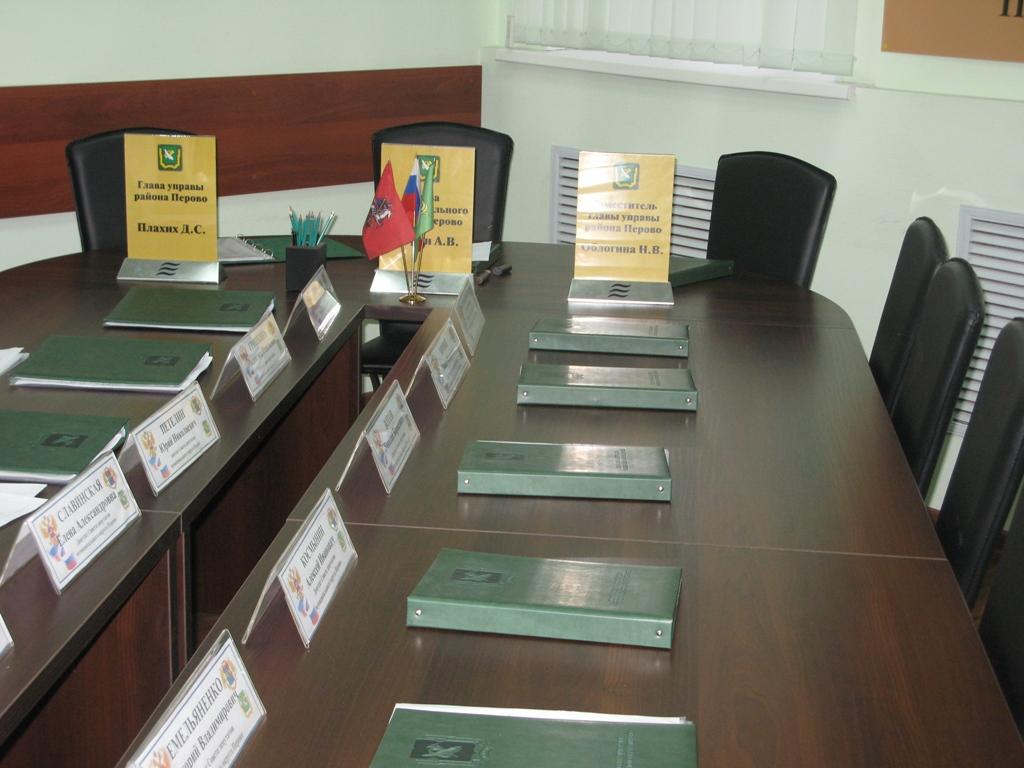 Перовские депутаты продолжают приём граждан по личным и общественным вопросам. Фото Александра Калугина