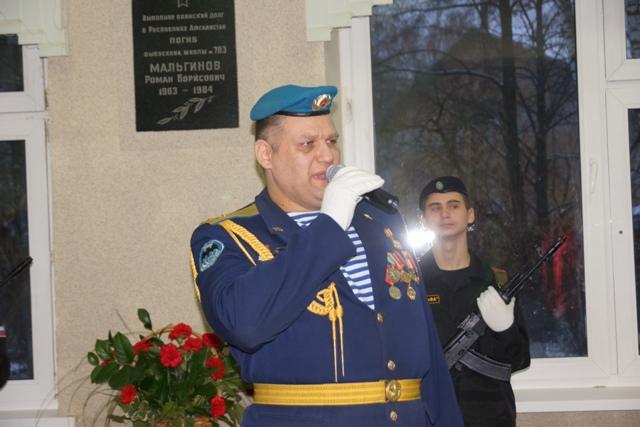Всего до конца этого года в Перово состоятся более сорока пяти мероприятий, в том числе военно-патриотической тематики. Фото Александра Калугина