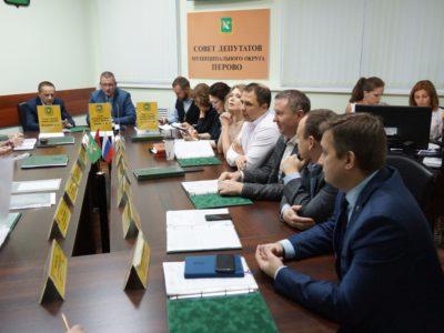 Перовские депутаты провели плановое ноябрьское заседание. Фото Александра Калугина