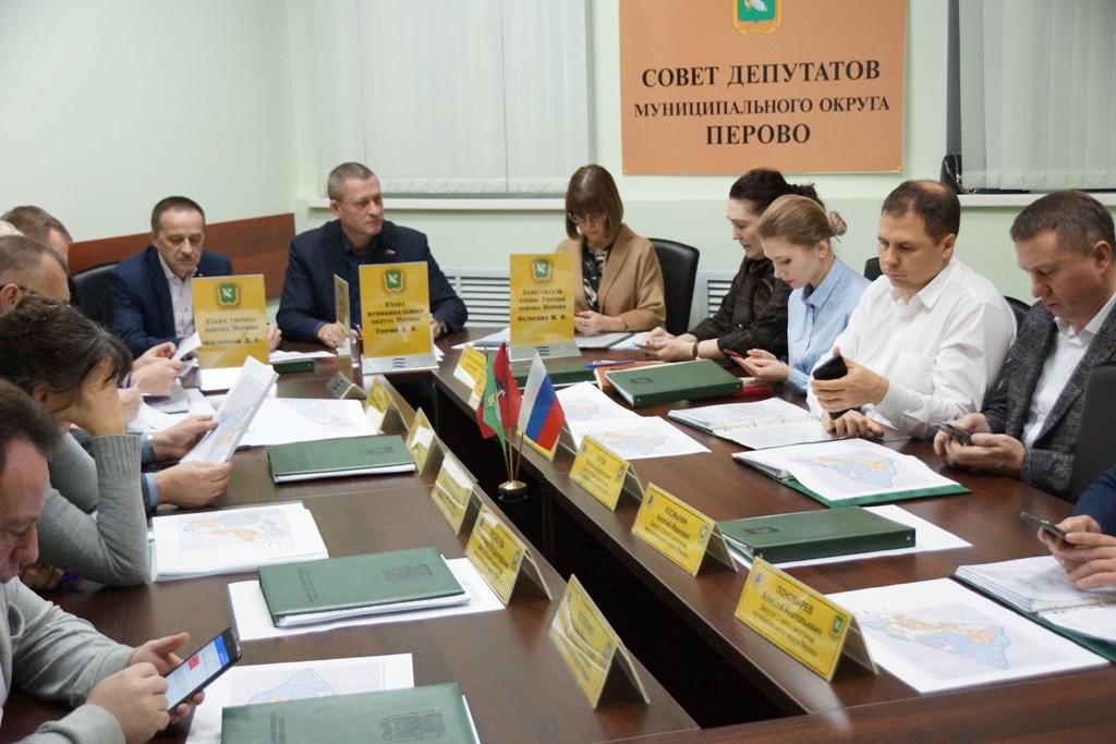 Перовские депутаты провели плановое декабрьское заседание депутатского корпуса. Фото Александра Калугина