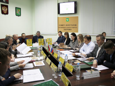 Фото: Заседание Совета депутатов. Фото Сергея Овчинникова