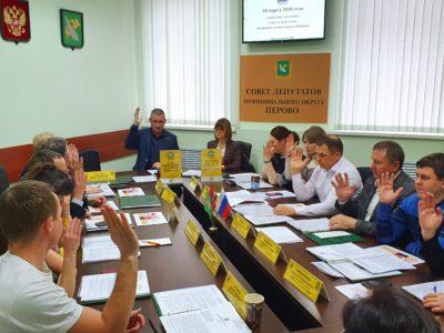 Состоялось очередное заседание Совета депутатов муниципального округа Перово
