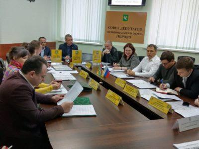 Состоялось внеочередное заседание Совета депутатов Перово