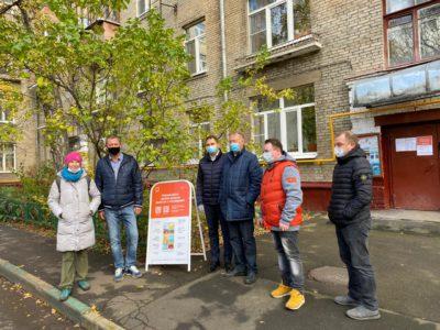 «Электронный дом» поможет перовчанам управлять жильём