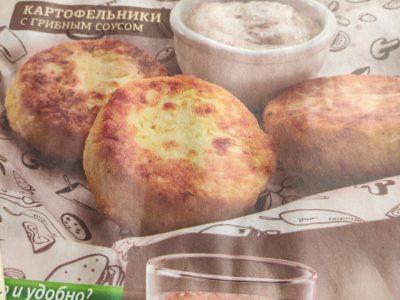 В Москве вводятся новые ограничения в связи с распространением коронавируса