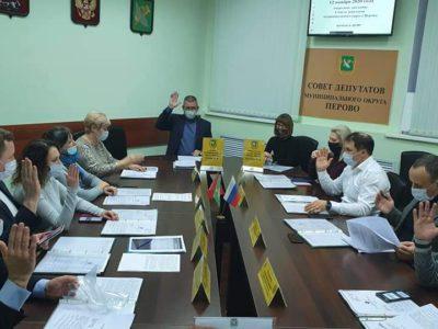 В Перово прошло очередное заседание Совета депутатов