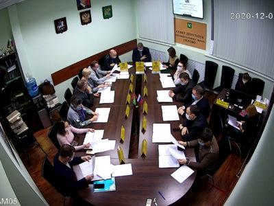 Заседание Совета депутатов МО Перово 08.12.2020