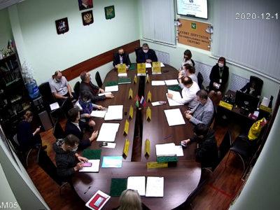 Заседание Совета депутатов МО Перово 17.12.2020