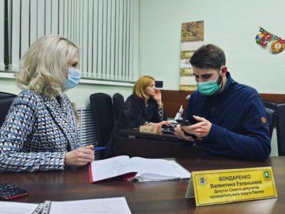 Валентина Бондаренко провела приём жителей