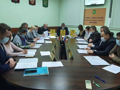 Перовские депутаты обсудили актуальные вопросы на заседании