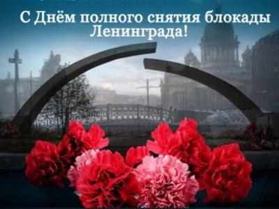 Андрей Тюрин поздравил блокадников
