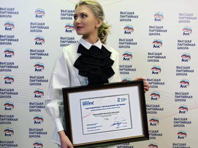 Валентина Бондаренко: «Модуль «Политический лидер» можно назвать курсами повышения квалификации»