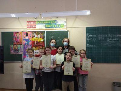 Перовские таланты получили награды