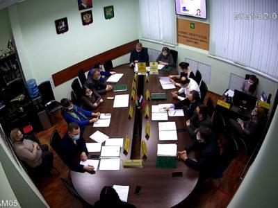 Заседание совета депутатов 02.02.2021