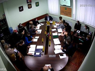Заседание совета депутатов 16.02.2021