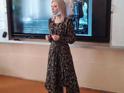 Валентина Бондаренко провела киноурок в перовской школе