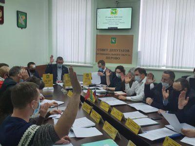 Депутаты заслушали информацию о работе «Жилищника» и поликлиники № 69