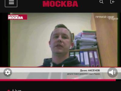Денис Аксёнов ответил на вопросы в передаче «Народный депутат»