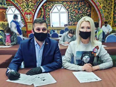 Перовские депутаты написали «Диктант Победы»