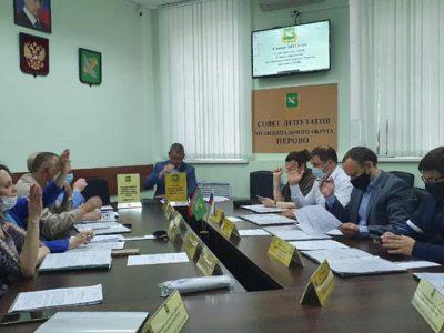 Отчёт об исполнении бюджета утверждён перовскими депутатами