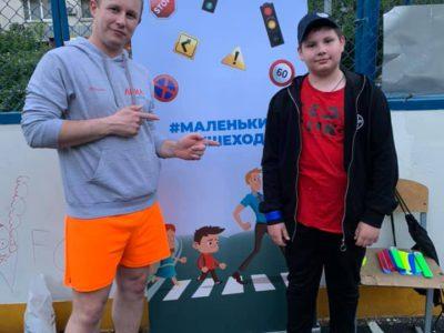 «Маленькие пешеходы» приняли участие в товарищеском волейбольном матче