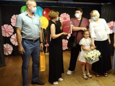 Перовчан поздравили с Днём семьи, любви и верности
