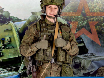 Военкомат приглашает мужчин на службу по контракту