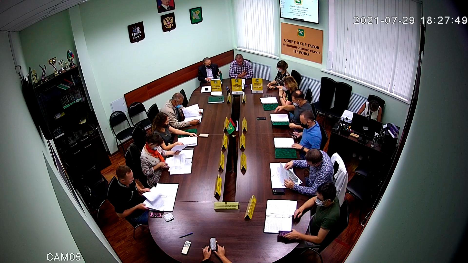 Заседание Совета депутатов МО Перово 29.07.2021