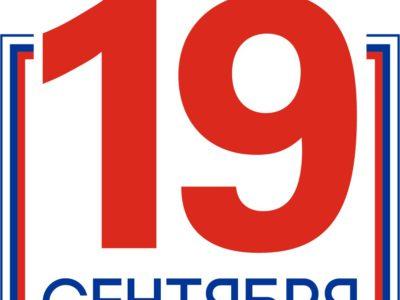 Андрей Тюрин: «На выборах в Госдуму можно проголосовать дистанционно»