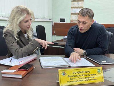 Перовчане называют Валентину Бондаренко олицетворением удачи