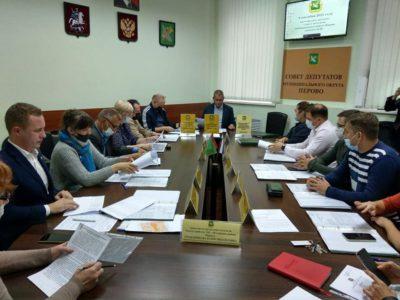 Перовские депутаты собрались после летних каникул