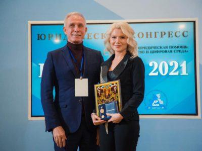 Валентина Бондаренко получила Всероссийскую молодёжную юридическую премию