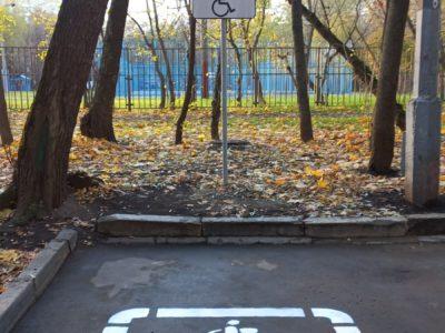 Парковочную разметку для инвалида на улице Плеханова нанесли