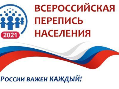 Андрей Тюрин: «По ответам россиян формируется социальная политика страны»